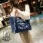 กระเป๋าแฟชั่นนำเข้าทรง shopping bag ดีไซน์เก๋ส์ MB18-01701-DNIM (สียีนส์) thumbnail 3