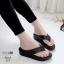 รองเท้าพื้นสุขภาพสีดำ ชนชอป LB-319-ดำ thumbnail 1