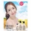 Cathy Doll Donkey Milk And Malt Body Lotion thumbnail 1