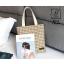 กระเป๋าแฟชั่นนำเข้าวัสดุผ้าทอลาย B9018-CRM (สีครีม) thumbnail 4