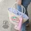 กระเป๋าถือกระเป๋าสาน สาน handmade งานนำเข้าสไตล์เกาหลี MB18-00303-CRM (สีครีม) thumbnail 4