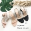 รองเท้าส้นสูงแบบสวม พลาสติกหน้าใส HT11-ครีม (สีครีม) thumbnail 3