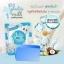VIVI Gluta Milk Soap cooling fresh สบู่นมมุก สูตรเย็น (สีฟ้า) thumbnail 1