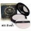 แป้งพัฟออร่าริช Aura Rich Goldden honey Powder SPF35 PA+++ No.03 thumbnail 1