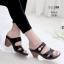 รองเท้าเพื่อสุขภาพสีดำ งานชู-ลิ-ซึ่ LB-10181-ดำ thumbnail 1