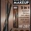 Sivanna Colors Shaping Eye Makeup No.3 thumbnail 1