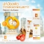 Mane Sunscreen cream มาเน่ ซันสกรีนครีม thumbnail 1