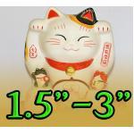 # แมว ขนาดสูง 1.5-3 นิ้ว Low-grade
