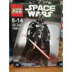 เลโก้จีน KSZ.326 ชุด Starwars Bionicle Darth Vador รุ่นใหม่