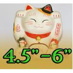 # แมว ขนาดสูง 4.5-6.5 นิ้ว