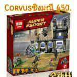 เลโก้จีน Lepin07106 Avengers Infinity war ฉากที่ Corvus glaive บุกชิงมณี