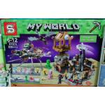 เลโก้จีน SY974 My world บ้านแมงมุม