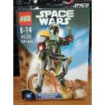 เลโก้จีน KSZ.325 ชุด Starwars Bionicle Boba Fett