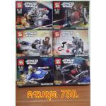 เลโก้จีน SY1005a-f Star wars ยานเล็กน่ารัก ครบชุด 6 กล่อง