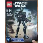 เลโก้จีน KSZ.616 Starwars Black Trooper (Rougue One)