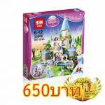 เลโก้จีน LEPIN.25006 ปราสาทเจ้าหญิงซินเดอเรลล่า