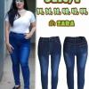 กางเกงยีนส์ไซส์ใหญ่เอวสูง สีเมจิกฟอกขาว ผ้ายืดซาร่า ทรงสวย มี SIZE 34 36 38 40 42 44