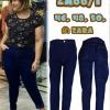 กางเกงยีนส์ไซส์ใหญ่เอวสูง หลังเอวยางยืด ฟอกสีเมจิก ผ้าซาร่า ทรงสวย มี SIZE 46 48 50