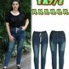 กางเกงยีนส์ไซส์ใหญ่เอวสูง เอวยางยืด สีสนิมเขียวฟอกด่าง บล็อกใหญ่ มี SIZE 34 36 38 40 42 44