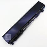 Battery TOSHIBA R630