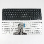 KEYBOARD HP/COMPAQ 15-AC