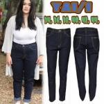 กางเกงยีนส์เอวสูงไซส์ใหญ่ Bigsize แบบซิป สีกรม บล็อกใหญ่ มี SIZE 34