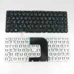 KEYBOARD HP/COMPAQ 14-AC