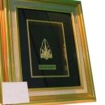 กรอบรูปสัญลักษณ์พระธาตุ