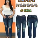 กางเกงยีนส์ไซส์ใหญ่เอวสูง ฟอกหนวด สีฟอกสนิมฟ้าเขียว ขาดหน้าขา ผ้า zara มี SIZE 42 44