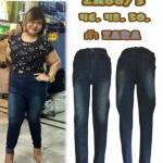 กางเกงยีนส์ไซส์ใหญ่ เอวสูง หลังเอวยางยืด ฟอกสีสนิมเขียว ผ้าซาร่า ผ้าซาร่า มี SIZE 46 48 50