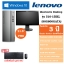 LENOVO IdeaCentre Desktop รุ่น 510-15IKL (90G800GATA) + MNT LI2215s (65CCAAC6TH)21.5-inch WLED