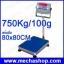 เครื่องชั่งดิจิตอล เครื่องชั่งน้ำหนักดิจิตอลแบบตั้งพื้น ชั่งได้ 750Kg ความละเอียด 100g แท่นชั่ง 80x80cm ยี่ห้อ OHAUS รุ่น T31P (อเมริกา) thumbnail 1