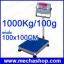 เครื่องชั่งดิจิตอล เครื่องชั่งน้ำหนักดิจิตอลแบบตั้งพื้น ชั่งได้ 1000Kg ความละเอียด 100g แท่นชั่ง 100x100cm ยี่ห้อ OHAUS รุ่น T31P (อเมริกา) thumbnail 1