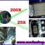 กล้อง ไมโครสโคป USB Microscope 25X - 200X ความละเอียด 2.0 M(ขาตั้งยาว) thumbnail 4