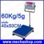เครื่องชั่งดิจิตอล เครื่องชั่งน้ำหนักดิจิตอลแบบตั้งพื้น ชั่งได้ 60Kg ความละเอียด 5g แท่นชั่ง 40x50cm ยี่ห้อ OHAUS รุ่น T31P (อเมริกา) thumbnail 1