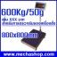 เครื่องชั่งดิจิตอล เครื่องชั่งดิจิตอลแบบตั้งพื้น600kg ความละเอียด50g แท่นขนาด800*800 mm รุ่น T7E-PB8080 (ยังไม่ผ่านการตรวจรับรอง) thumbnail 1
