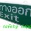 กล่องไฟทางหนีไฟ กล่องไฟทางออก EXB221, EXB222, EXB321, EXB322, Box LED Series (Exit Sign Lighting Max Bright C.E.E.) thumbnail 3
