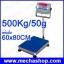 เครื่องชั่งดิจิตอล เครื่องชั่งน้ำหนักดิจิตอลแบบตั้งพื้น ชั่งได้ 500Kg ความละเอียด 50g แท่นชั่ง 60x80cm ยี่ห้อ OHAUS รุ่น T31P (อเมริกา) thumbnail 1