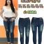 กางเกงยีนส์ไซส์ใหญ่เอวสูง ฟอกหนวด สีฟอกสนิมฟ้าเขียว ขาดหน้าขา ผ้า zara มี SIZE 34 38 40 42 44