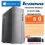 LENOVO IDEACENTRE DESKTOP รุ่น 510-15IKL (90G800GATA)