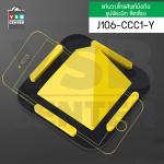 CASSA ที่ตั้งโทรศัพท์ แท่นวางโทรศัพท์แบบพกพา ปรับองศาการใช้งานได้ 4 องศา - สีเหลือง J106-CCC1-Y