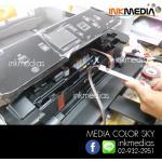 Ink Tank IM Series Canon