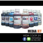 หมึกเติม MediaJet