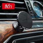 CAFELE ที่วางโทรศัพท์มือถือในรถยนต์ ที่ยึดโทรศัพท์มือถือ ที่จับโทรศัพท์มือถือแบบแม่เหล็ก แรงยึด10เท่า หมุนได้ 360 องศา (สีดำ) รุ่น J61-AMCB-B