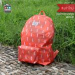 CASSA กระเป๋าเป้ กระเป๋าเดินทาง กระเป๋าสะพายพับเก็บได้ กระเป๋าผ้ากันน้ำ สีส้ม ลายกระต่าย รุ่น B34-30X47-ORอ