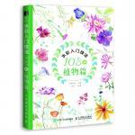 หนังสือสอนระบายสีน้ำภาพดอกไม้ 108 แบบ