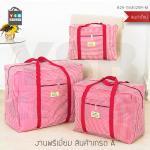 "CASSA กระเป๋าสะพาย กระเป๋าเดินทาง กระเป๋ากันน้ำ กระเป๋าใส่ผ้าห่ม (พับได้) Size. "" M "" สีชมพูแดง รุ่น B28-504025R-M"