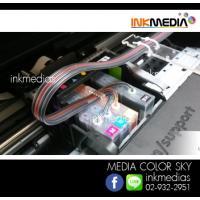 Ink Tank IM Series HP