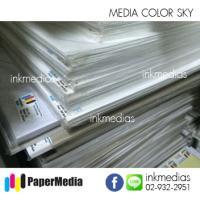 กระดาษพิมพ์ภาพ PaperMedia