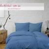 ผ้าปูที่นอนสีฟ้ายีนส์ รหัส 14